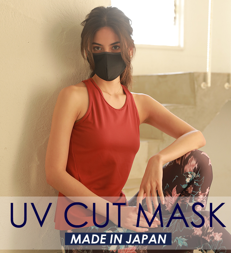 MASK is FASHION 洗える水着素材のUVカットマスク(日本製)