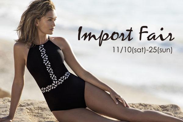 <span>人気インポート水着ブランドの2019年新作水着が入荷&フェア開催!</span> 大人の女性・水着上級者におすすめ!イスラエル発 gottexやU.S.A.のL☆SPACEの水着とリゾートアイテム。是非、この機会に新作をご覧ください。
