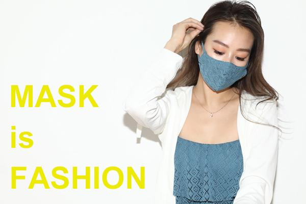 <span>夏用マスクでMASK is FASHION</span>王様のブランチで紹介された水着素材のUVカットマスク一覧ページはこちら!