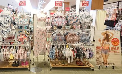 北海道・北広島 三井アウトレットパーク店