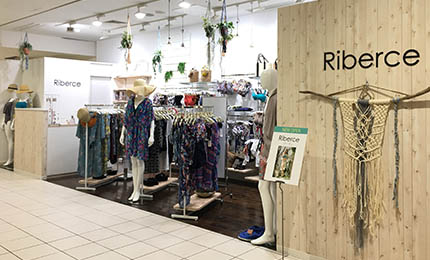 愛知・ラシック Riberce店