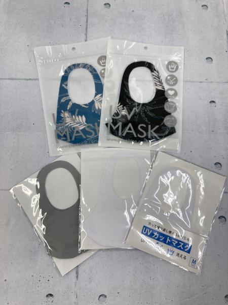 〈パームツリー柄+無地セット〉洗える水着素材のUVカットマスク5枚セット
