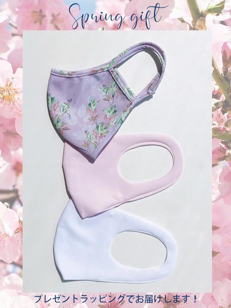 〈花柄〉ギフト3枚セット【洗える水着素材のUVカットマスク】