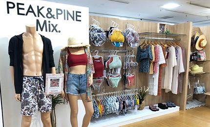 大阪・心斎橋OPA きれい館PEAK&PINE MIX店