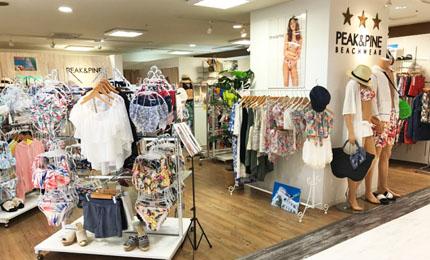 神奈川・横浜ビブレ店