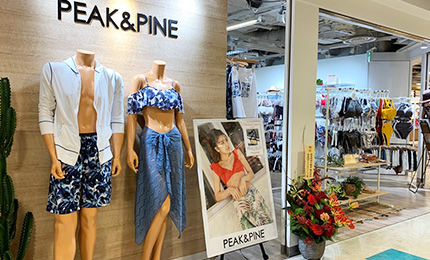 大阪・HEP FIVE店(年間水着ショップ)