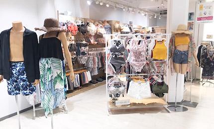 神戸・三宮OPA店(年間水着ショップ)