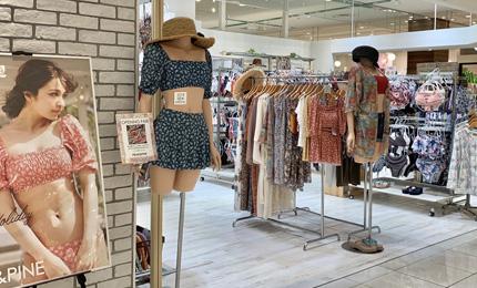 石川・金沢フォーラス店