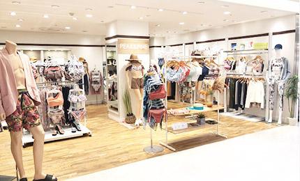 福岡・天神 福岡パルコ店